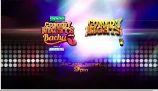 Comedy Nights Live & Comedy Nights Bachao Promo – 24 Apr 2016  http://www.playkardo.net/130639-comedy-nights-live-comedy-nights-bachao-promo-24-apr-2016/