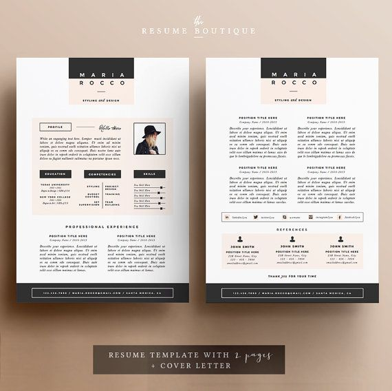 Resume Cover Letter Template: 3pk Resume / CV Template + Cover Letter For MS Word