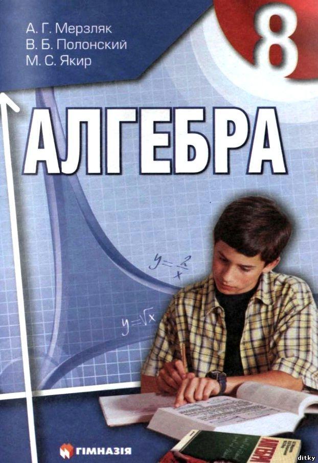 Решебник 5 класса по русскому языку быкова давидюк снитко