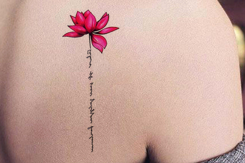 Hayln Watercolor Pink Floral Flower Lotus Script Quote Temporary
