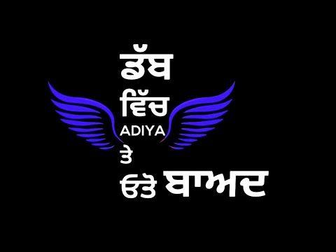 Adhiya Karan Aujla Whatsapp status | Karan Aujla Status | Black Background Status