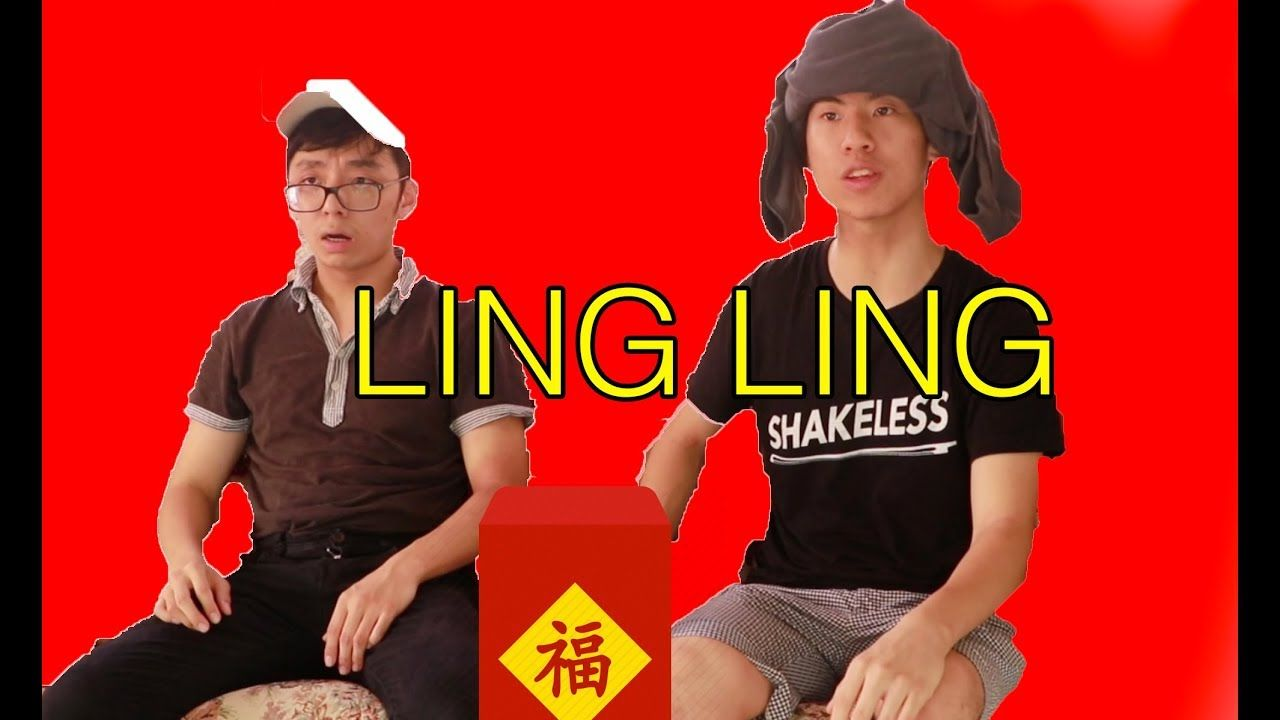 When You Have To Play For Your Family - YouTube | ling ling
