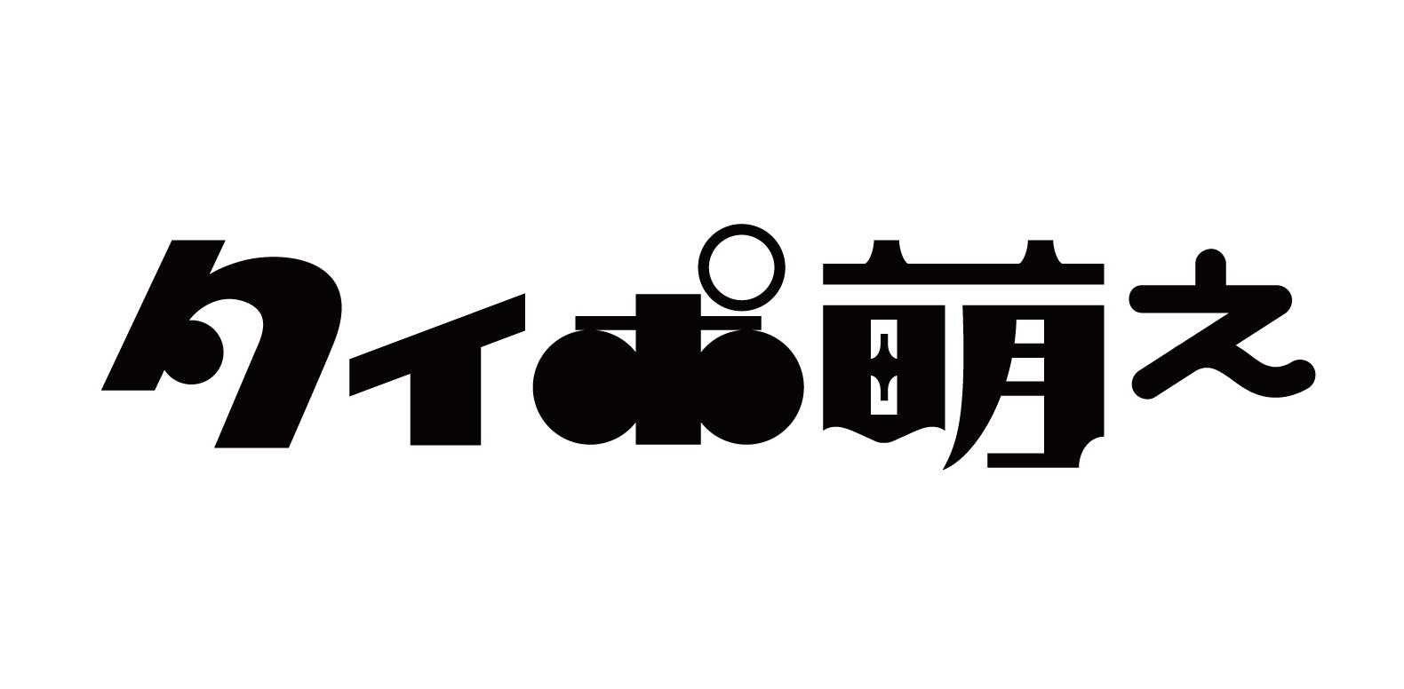ボード 漢字 Asian Typography のピン