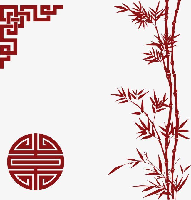 Free Bamboo PDF Publications