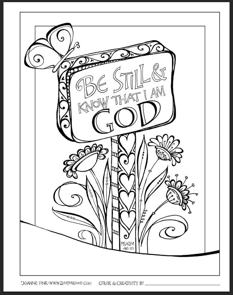 Be Still And Know That I Am God Coloring Page Bible Verse