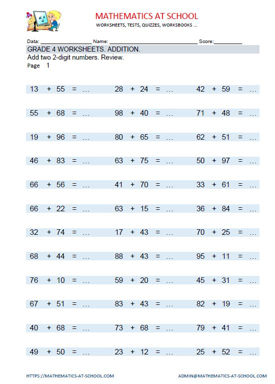 Grade 4 Maths Worksheets Addition Adding Three 2 Digit Numbers