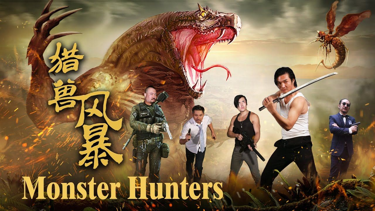 Country China Language Chinese Movie Name Monster Hunters Duration Just One Hour Rating Average Monster Cgi For 20 To 30 Monster Hunter Movies Hunter