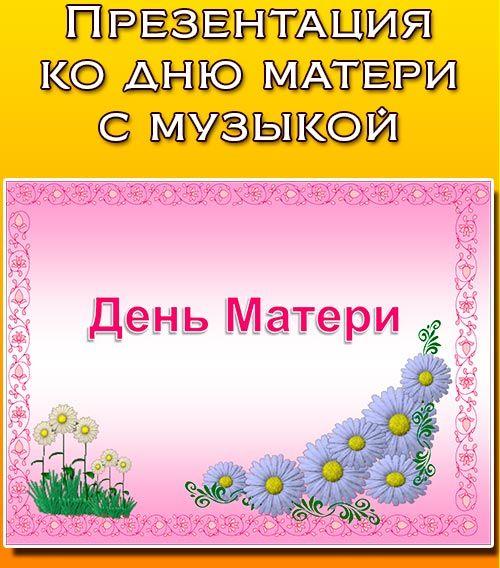Решебник по алгебре 8 класс с. А. Теляковский.
