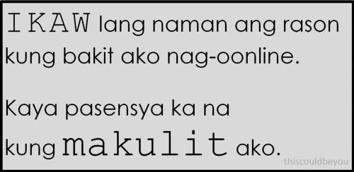 hugot quotes - Google Search | Hugot Lines | Hugot quotes