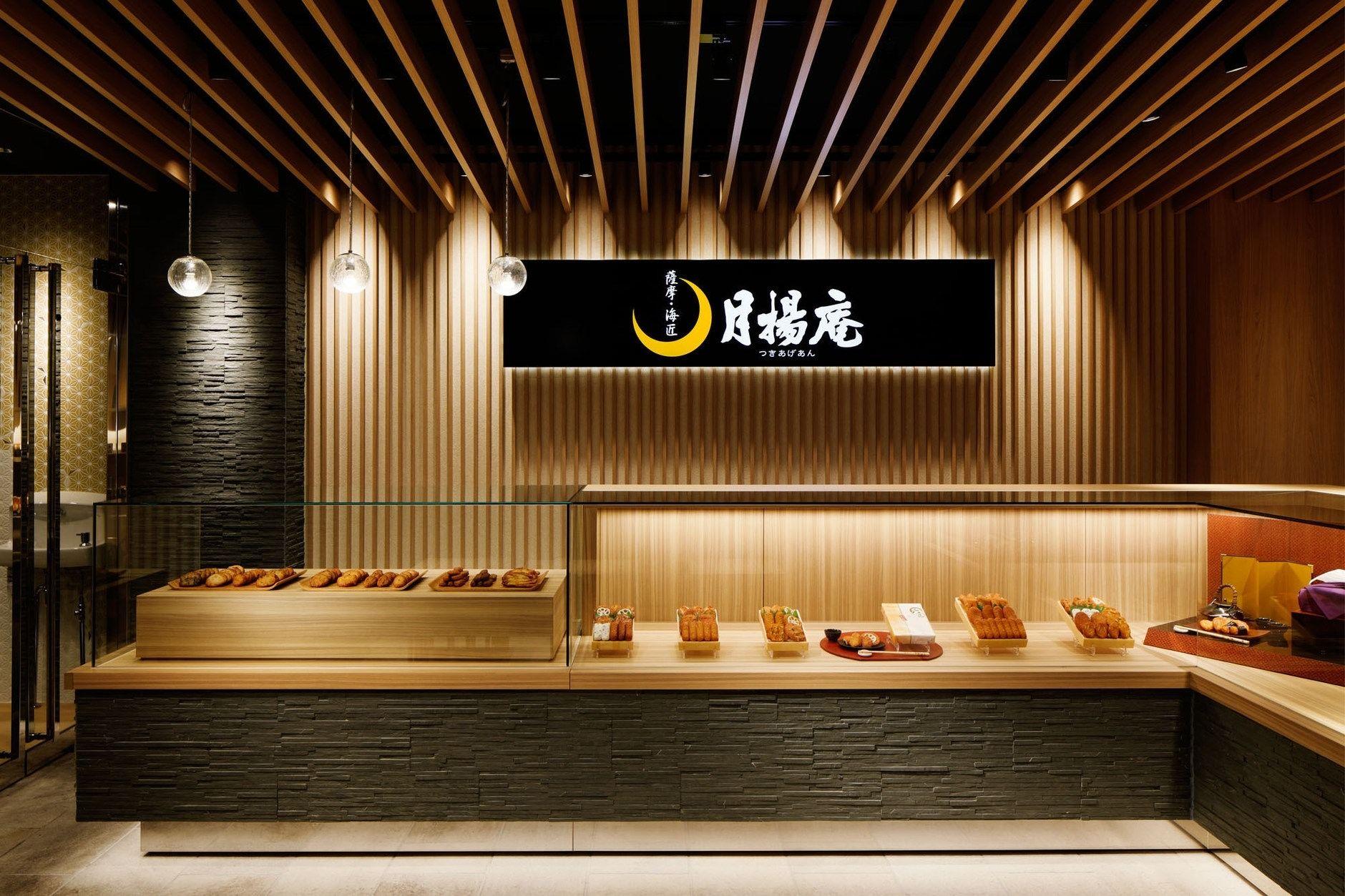 tsukiage-andoyle collection   1 decor   bar+ restaurant