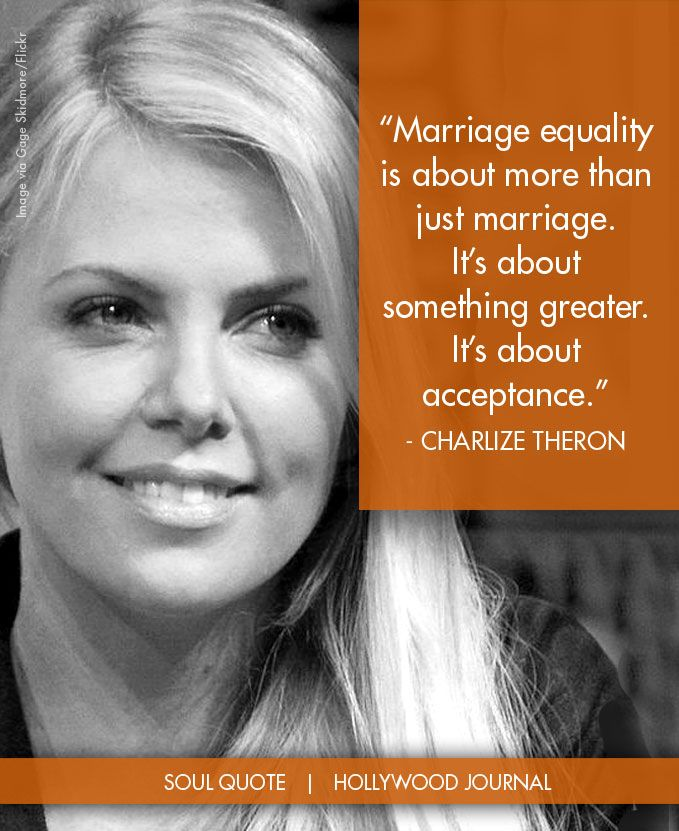 Famous Celebrity Wedding Quotes: Charlize Theron