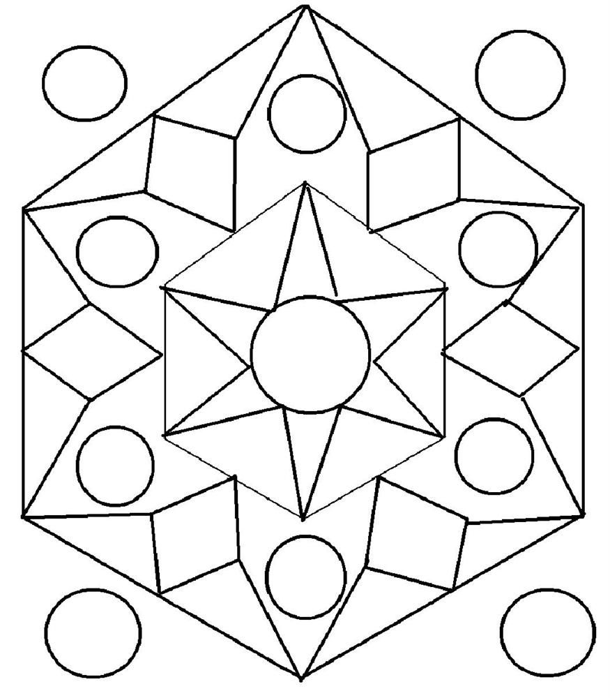 Rangoli Design Coloring Printable Page For Kids 1