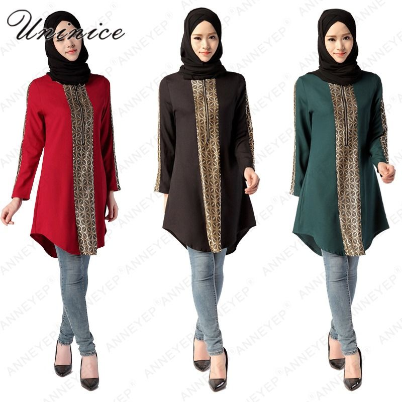 be75726ae36 Islamic Abaya Dress Arab Top Shirt Girls Plus Size Abayas Women Muslim  Clothing Ramadan Muslim Women Dress Robe Musulmane Brand //Price: $17.39 &  FREE ...
