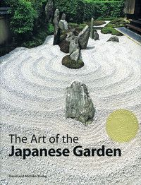 The Art of the Japanese Garden      This is how Japanese form-cutting art works  Niwaki are artfully cut trees and shrubs in Japanese style. With these tips, you can also cut and shape the woody plants.    Niwaki is the Japanese word for garden trees. At the same time, the term also refers to the process of its design. The aim of the Japanese gardeners is to cut through Niwaki woody plants in such a way that they create structures and atmosphere in their enviro... #Art #Garden #Japanese #japanesegardendesign