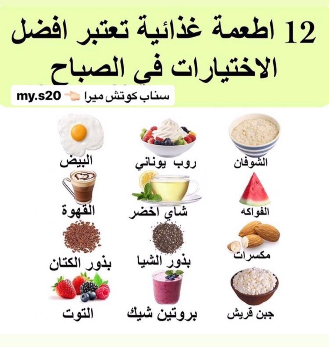 Pin By Heather On Healthylivingplan Health Fitness Food Health Facts Food Health Facts Fitness