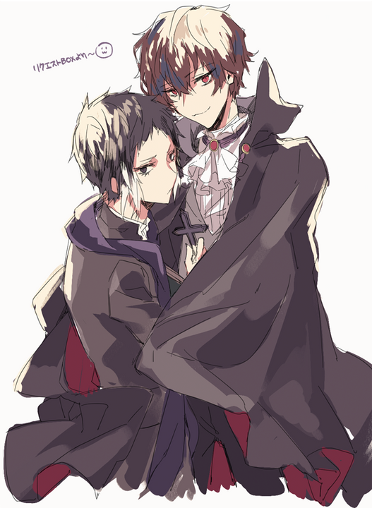 [DazAku] Ảnh Bungo stray dogs, Bungou stray dogs, Stray dog