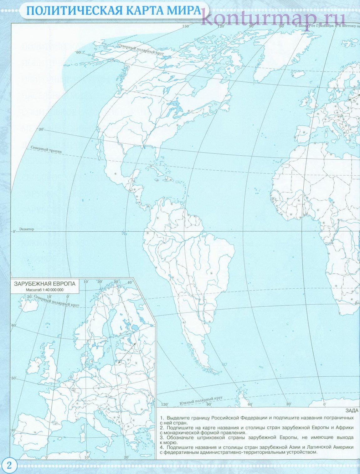 Konturnaya Karta Mira Politicheskaya 10 S Izobrazheniyami Karta
