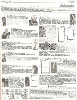 Butterfly Creaciones: revista moa 472