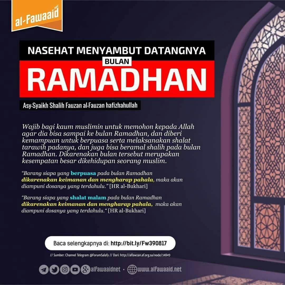 Sambut Ramadhan Dengan Gambar Motivasi Allah Kutipan