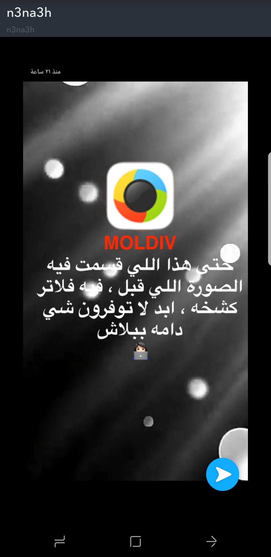 Pin by Rawan Saad on Apps call screenshot