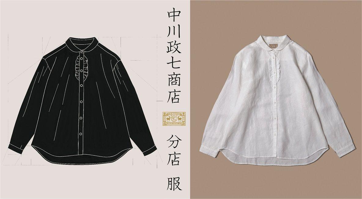 中川政七商店の新業態 分店 服 へ 年中 麻 が並ぶ アパレルに特化したお店でした Roomie ルーミー 2020 衣類 服 服飾