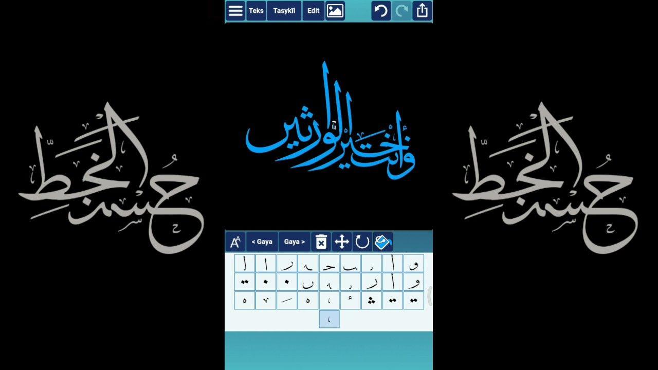 Gambar Kata Dalam Bahasa Arab Kata Kata Mutiara Bahasa Arab Tentang Kehidupan Quotemutiara Download Gambar Kata Kata A Di 2021 Kata Kata Motivasi Bahasa Kata Kata