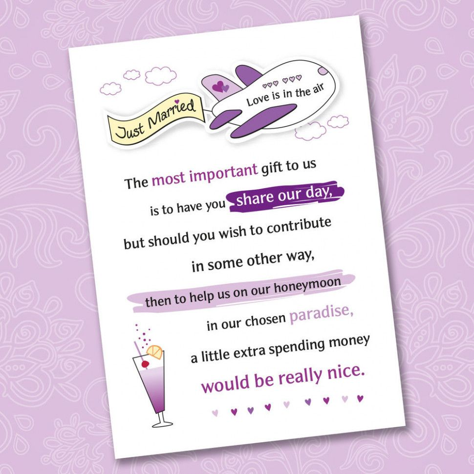 Wedding Gift Cash: - 25 X Wedding Honeymoon Poem Cards For Your Invitations