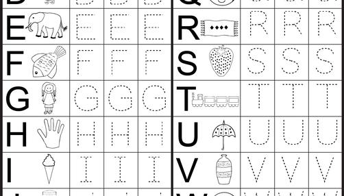Letter Tracing - 1 Worksheet | letter tracing | Pinterest