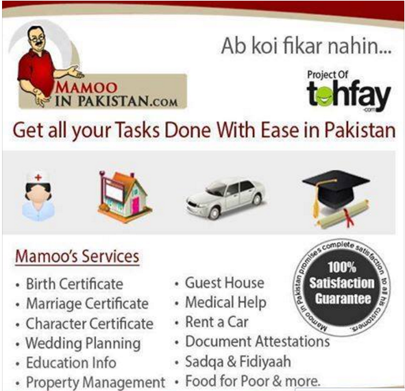 MamooInPakistan helps you getting your Educational Documents from ...