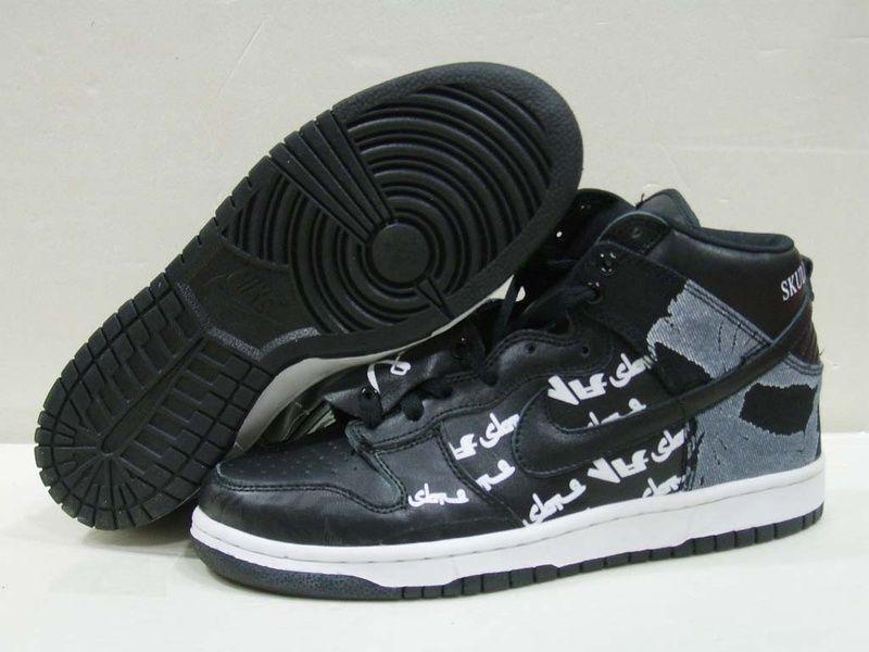 cheap for discount 2ec2e 9e7d8 Nike Dunk High Skulls of Saigon SBTG Methamphibian Alpha Black
