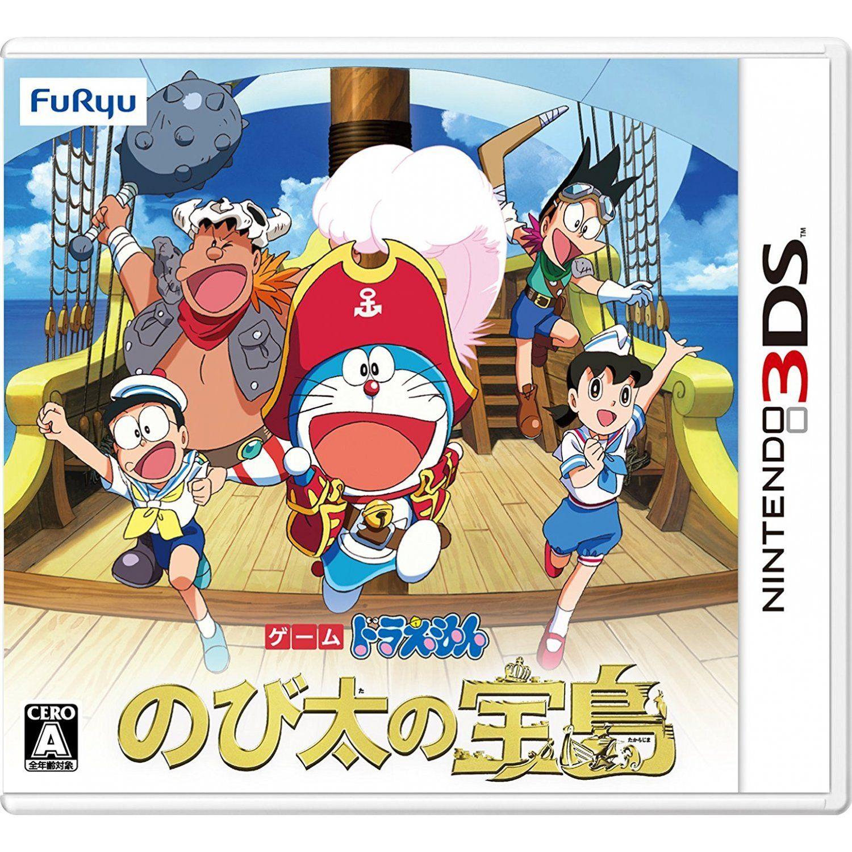 doraemon nobita no takarajima doraemon treasure island game treasure island