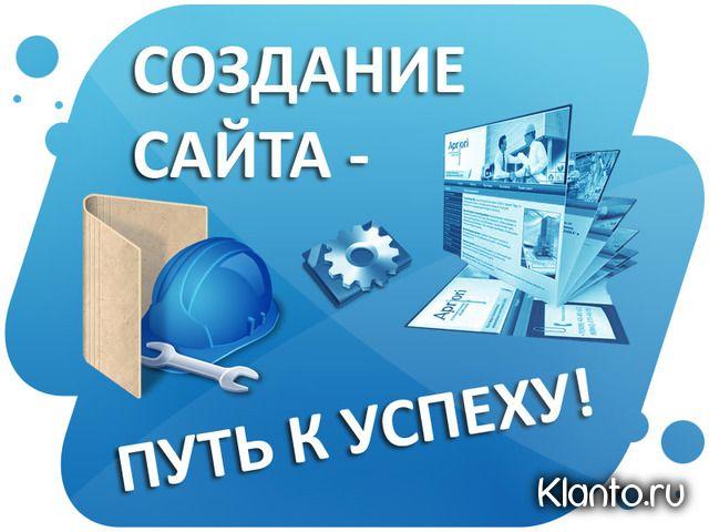 Создание бесплатних сайтов сделать интернет-магазин за 3000р