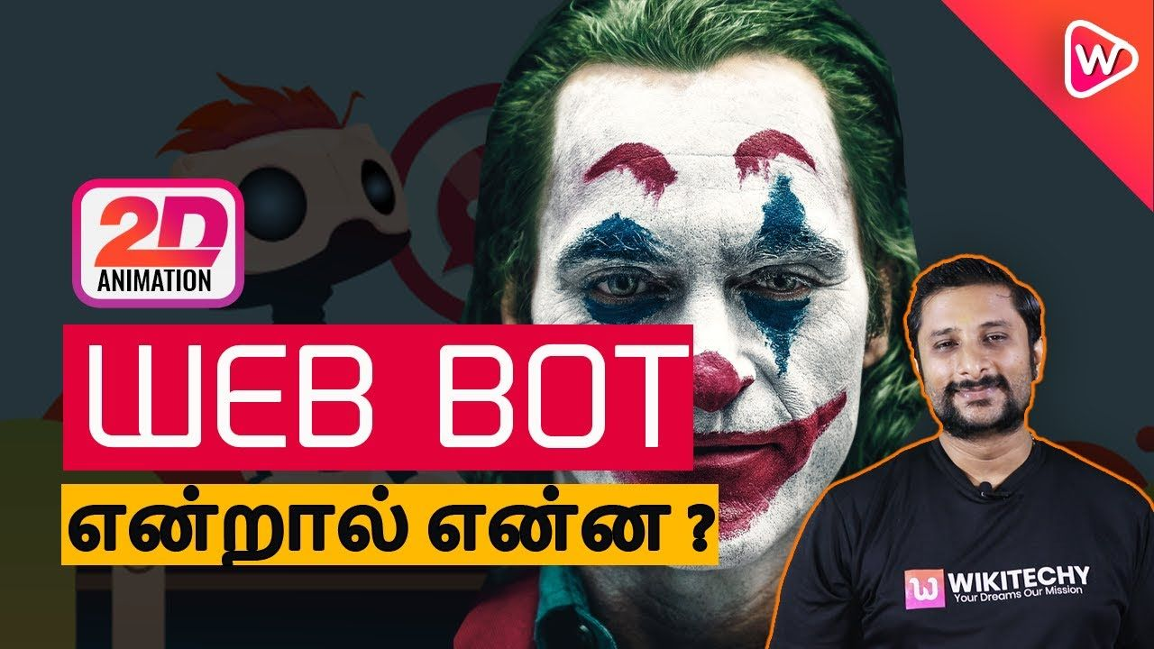 Web Bot என்றால் என்ன ?   What is WebBot?   Web Crawler ...