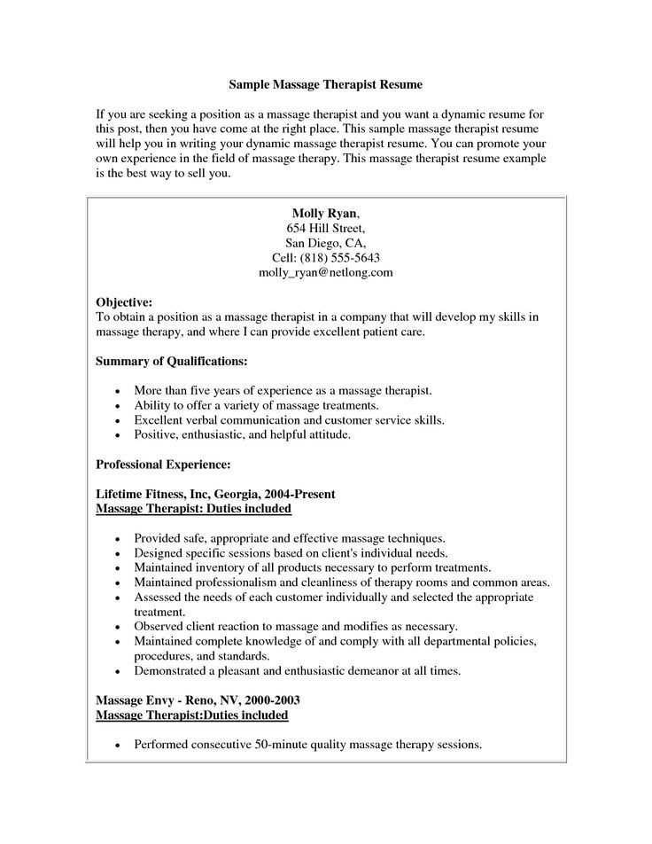 Live Career Resume Builder. Massage Therapist Resume Sample Spa