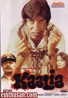 hindi movies kalia online dating