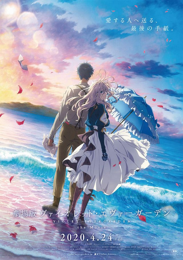 Photo of The Beauty of Violet Evergarden Is Visualized in New Poster for the Upcoming Anime Film
