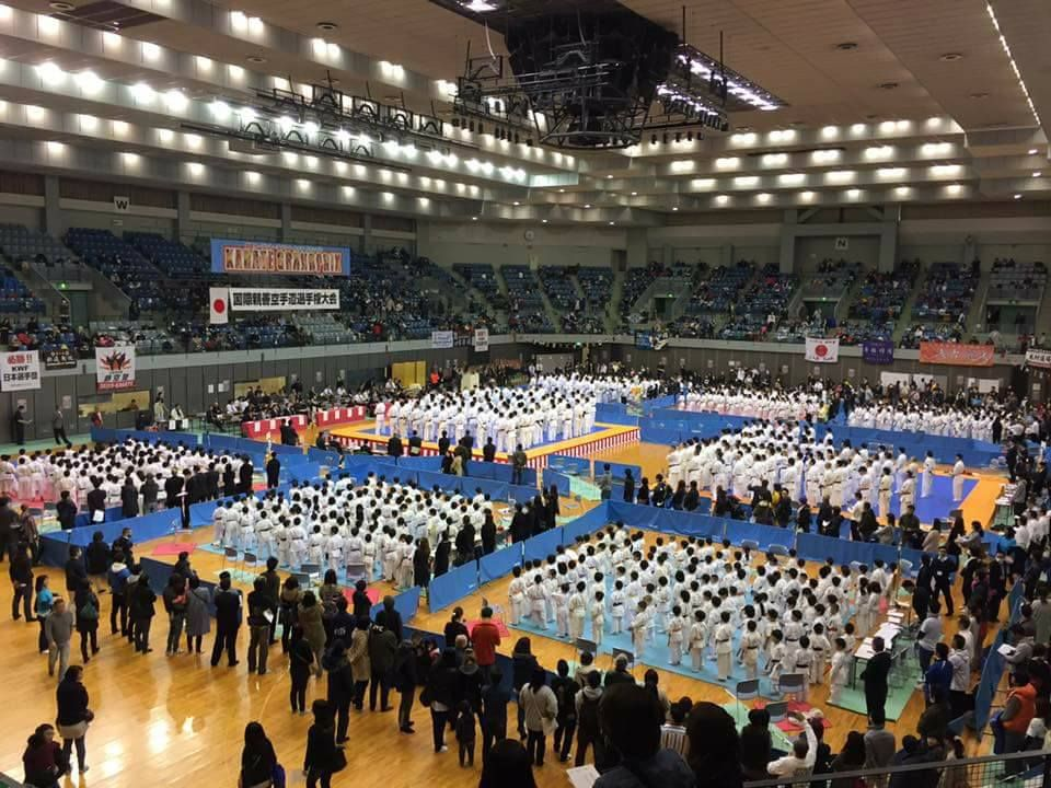 The karate grandprix 2018 will be held on march 25 2018 at chiba the karate grandprix 2018 will be held on march 25 2018 at chiba port arena tokyo japan here are documents for download 2018 invitation letterver1 2018 stopboris Images