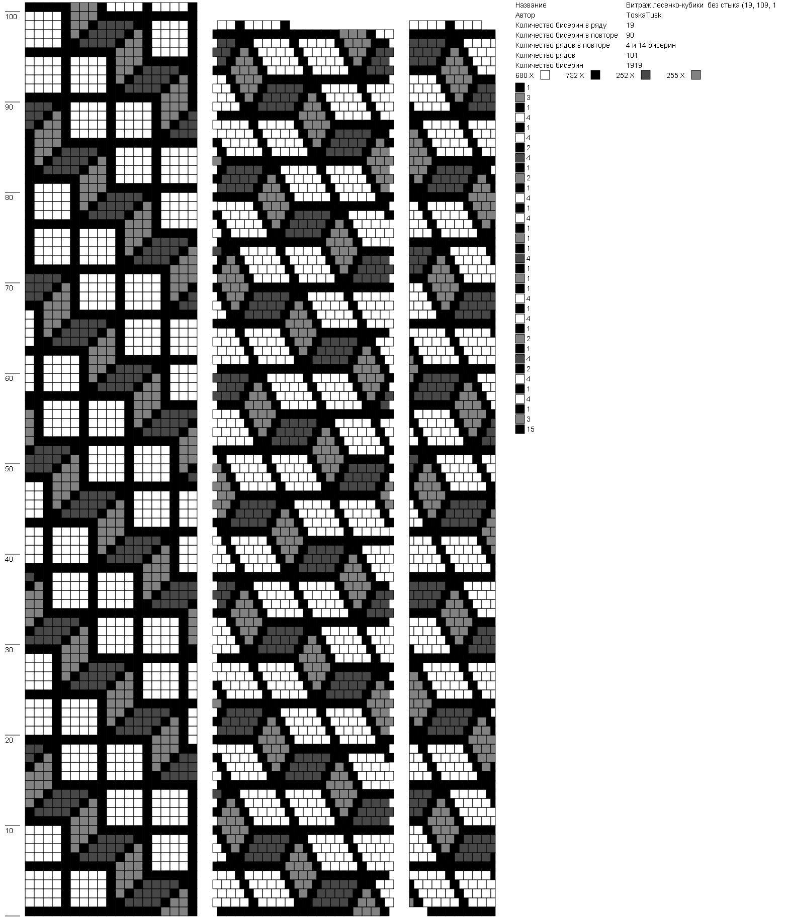 19 around tubular bead crochet rope pattern | collares pulseras y ...