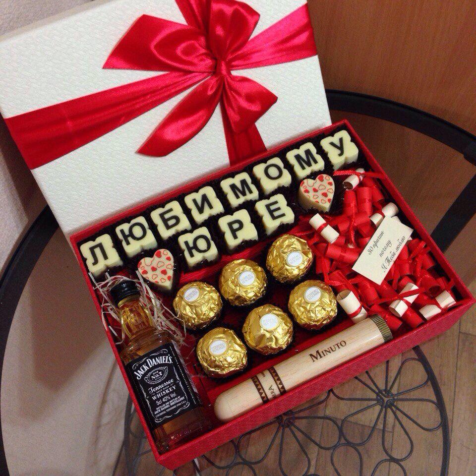 Чем можно наполнить коробку с подарком 568
