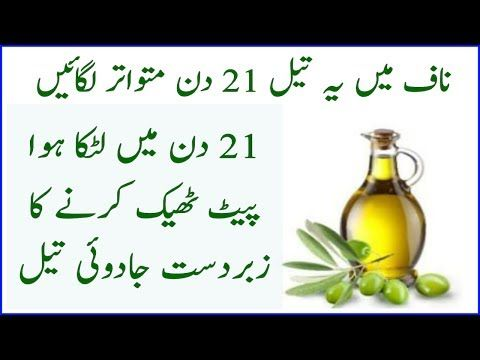 Can olive oil help burn fat