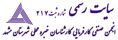 یادآوری Kkhm Ir Calligraphy Arabic Calligraphy