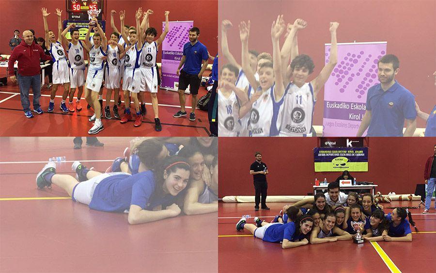 Enhorabuena a Askatuak Urdin por su clasificación para el Campeonato de España Baloncesto Infantil Masculino de Clubes. Os esperamos !!!