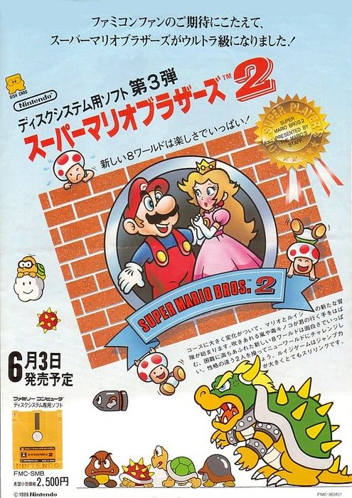 Ad For Super Mario Bros The Lost Levels The Japanese Version Of