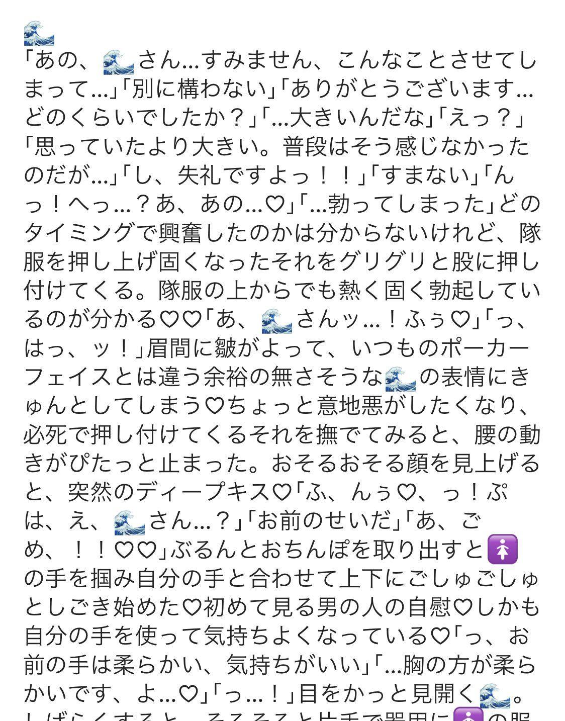 ボード 鬼滅の刃夢小説 エロ のピン