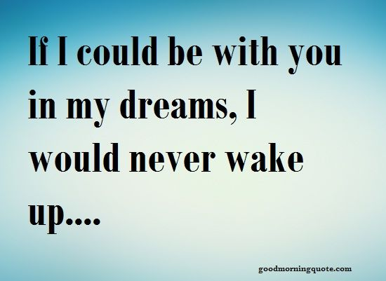 Dream Heart Touching Quotes Jpg 550 401 With Images Touching