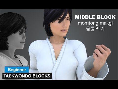Learn Taekwondo Blocks - momtong makgi 몸통막기 ( Middle Block )