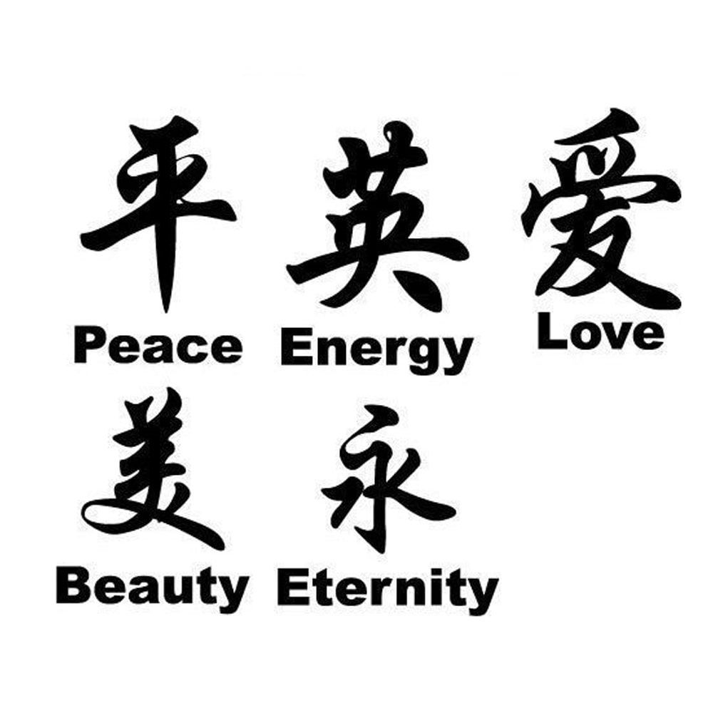 River decal wall art chinese symbol tatts tattoos river decal wall art chinese symbol biocorpaavc Images