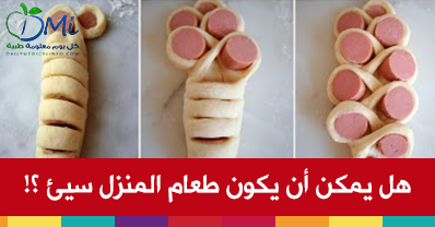 الطعام السيئ لا تظن أنه يقتصر فقط على الأطعمة التى تتناولها من الخارج فالطعام السيئ قد يأتيك من داخل ثلاجتك تعرف على أسوء الأط Arabic Food Health Food Food