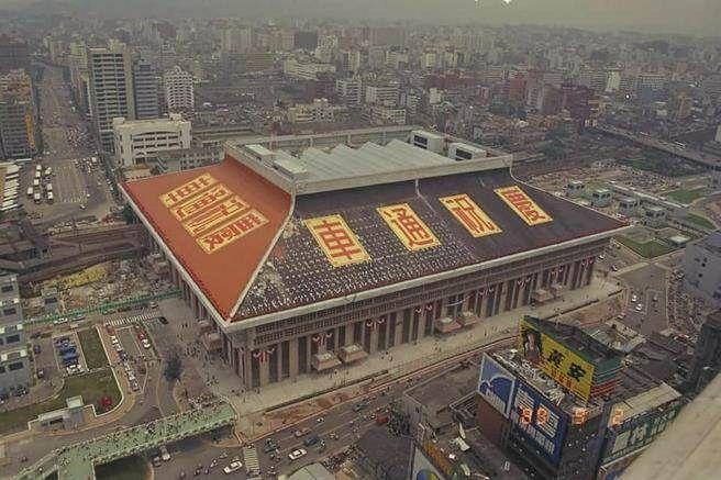 「台北車站」的圖片搜尋結果