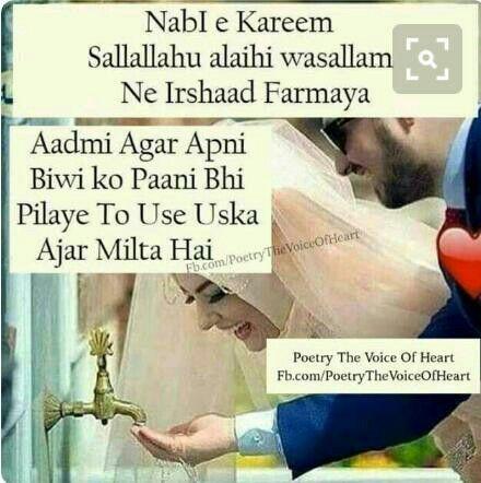 Muslim Love мυѕℓιмѕ ℓσνє Pinterest Allah Islam And Islamic